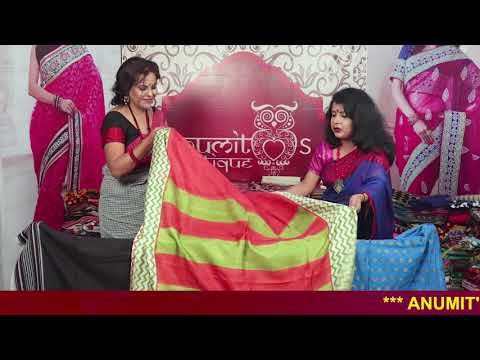 25-01-2018_Anumits Boutique Show ||Nakshikantha|| FULL HD
