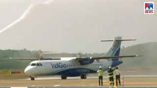 യാത്രാ വിമാനങ്ങൾക്ക് മാത്രമല്ല കാർഗോ സര്വീസുകളും | Mattannur - airport - cargo service
