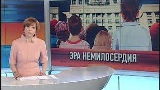 Эра Немилосердия: почему «Единая Россия» отказалась помогать больным детям? Роман Супер, «Неделя»