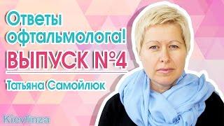 видео Контактные линзы МАXIMA Si Hy Plus (6 шт)