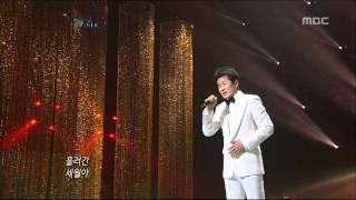 아름다운 콘서트 - Tae Jin Ah - Ok Kyung I 태진아 - 옥경이 Beautiful Concert 20111206