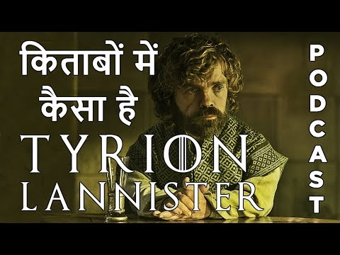 Game Of Thrones: Tyrion In The Books | Hindi