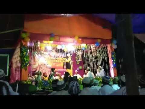 Asad ikbal new naat 30/9/17(zikre Sahadat Conference)