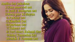 pakistani dramas 2017 songs || Ost Audio Jukebox || Hum tv || Ary Digital Drama || Har Pal Geo Drama