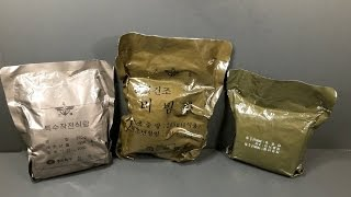 1997 South Korean RoK Marine Special Operations Food Packet MRE Review Army Meal Ready To Eat Test