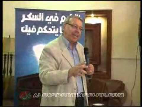 ندوة طبيه عن السكر 2012 11 22 اللجنه الطبيه