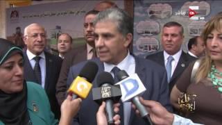 كل يوم - الهيئة العربية للتصنيع تسلم معدات نظافة مصرية الصنع لوزراة البيئة