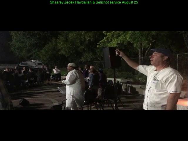 Shaarey Zedek Aug  25