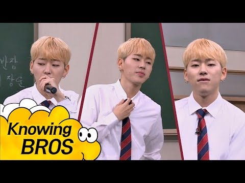 [Undisclosed] ZICO's 'Okey Dokey'♪ Full Ver. full of swag- Knowing Bros 83