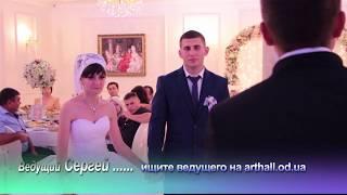 Семь пожеланий (советов) от ведущего на свадьбе шоу портал arthall.od.ua