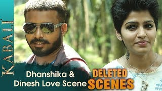 Download Video Dhanshika and Dinesh Love Scene | Kabali Deleted Scenes | Rajinikanth | Pa Ranjith | V Creations MP3 3GP MP4