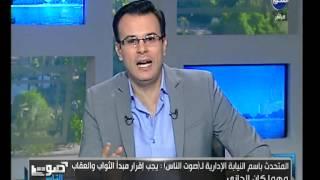 فيديو..النيابة الإدارية: عمر أفندي بيع في ظل قانون القطاع العام الفاسد