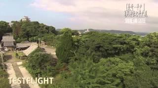 TestFlight 4  亀岡神社と平戸城