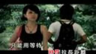 龔柯允 - 沉默秘密 ( KTV )