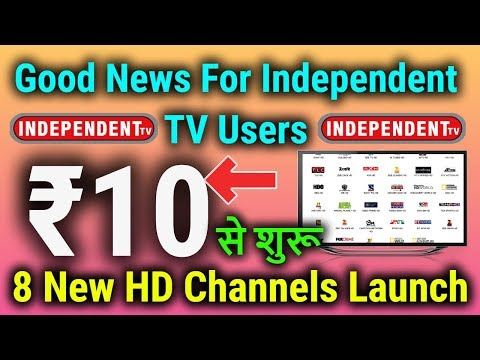 independent-tv-exclusive-|-8-new-hd-channels-add-on-website-|-starts-from-₹10-only-|-28-march-update