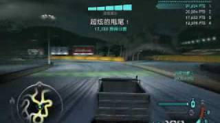 NFS Carbon Truck And Fire engine Drifting