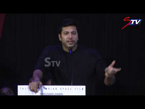 Jayam Ravi speech @ TikTik Tik Audio Launch  Nivetha   Soundar Rajan D.Imman  Vincent asokan STV