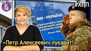 """""""Томос Порошенко"""" и вступление в ЕС и НАТО: что получит Украина?"""