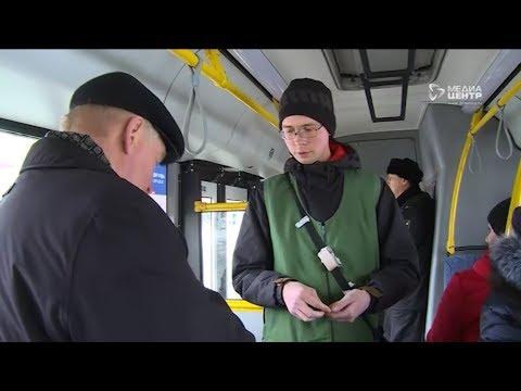 Череповецкий кондуктор желает каждому пассажиру счастливого пути