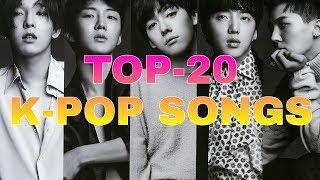 [ТОП-20 К-ПОП ПЕСЕН|●|TOP-20 K-POP SONGS]