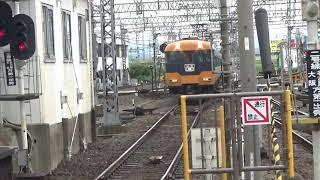 近鉄2410系+2610系2617編成急行大阪上本町行き発車と12200系12236編成特急賢島行き到着
