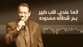 Abdelhadi Belkhayat - Ya bent nass