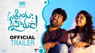 MR. Productions presents 'Priya Snehithuda' Trailer Directed by Sai Rajasekhar