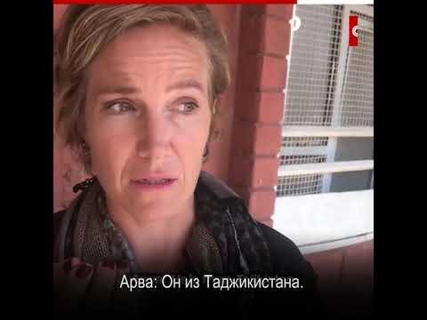 CNN нашел таджикского