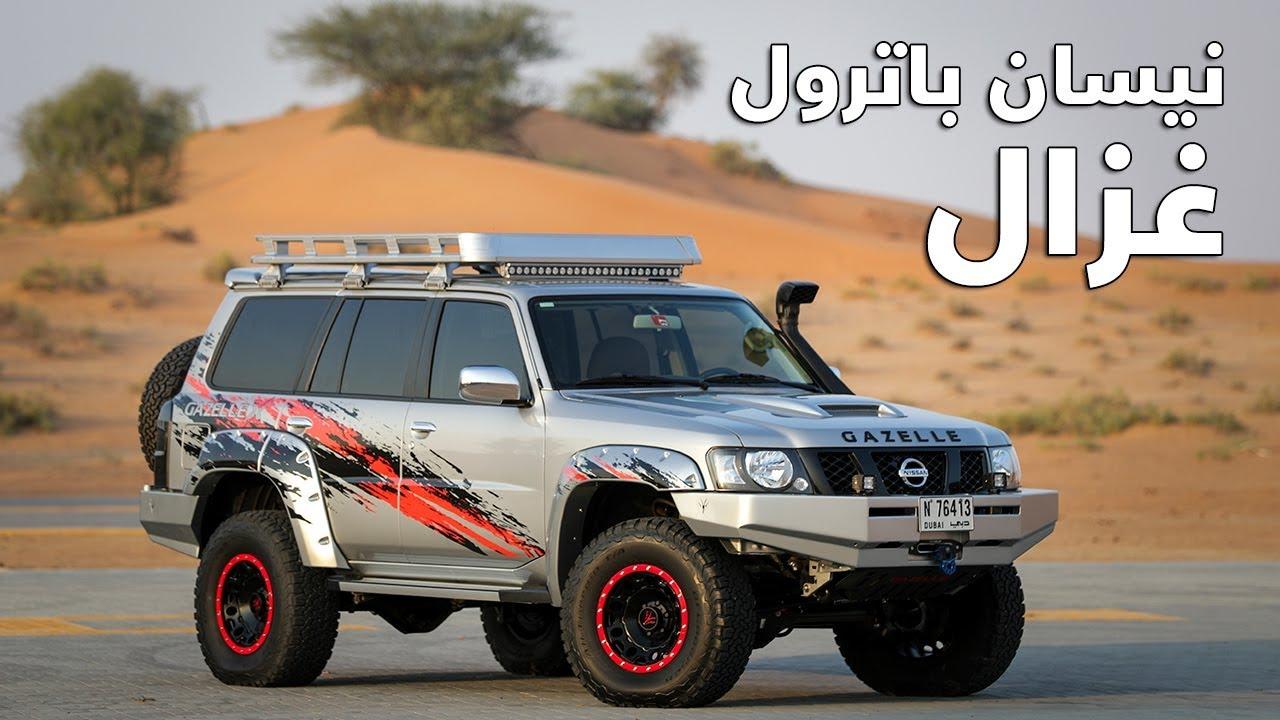 Nissan Patrol Falcon & Gazelle | UAE Prices & Specs - YouTube