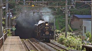 蒸気機関車SL(12) ~羽越本線小波渡 トンネルを出るC57試運転列車~
