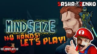 MindSeize Gameplay (Chin & Mouse Only)
