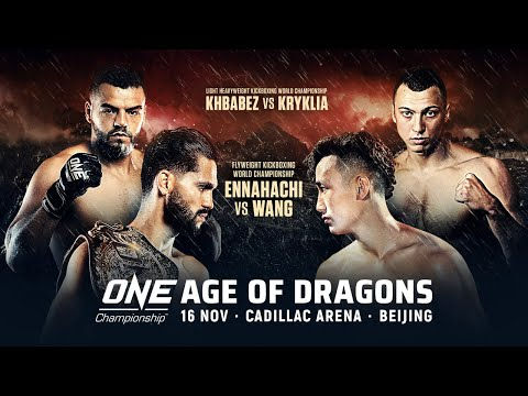 🔴 [Live in HD] ONE Championship: AGE OF DRAGONS