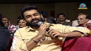 Download Hero Ram Hilarious FUN With Anchor Suma At Brochevarevarura Movie Pre Release Event Mp3 and Videos