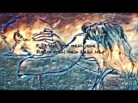 Mil Ke Baithange lyric | Angrej | Amrinder Gill |