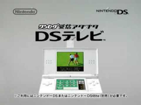 nintendo is nitro capture device play ds on television doovi. Black Bedroom Furniture Sets. Home Design Ideas