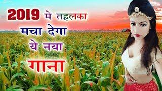 Kuwe Pe Dekhu Baat Teri - Sv Samrat || Sonika Singh || New D J song 2019 || haryanvi