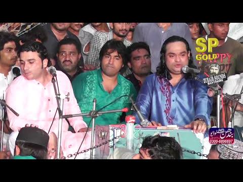 Tasveer Muhammad Arbi Di Qwali By Abid Meher Ali Darbar Hazrat Baba Mian Channu
