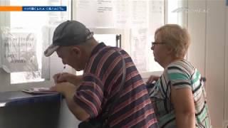Украинцам предлагают купить газ на зиму по летним ценам