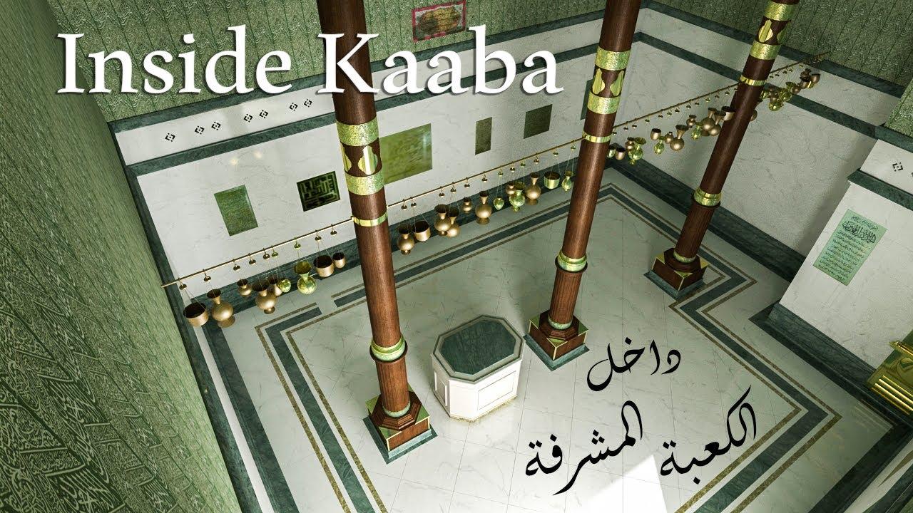 Inside Kaaba Youtube