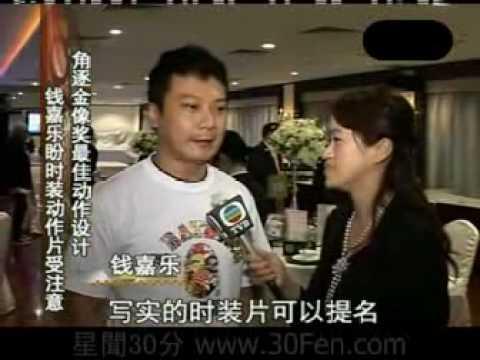 [2010]Hong Kong Film Director Banquet