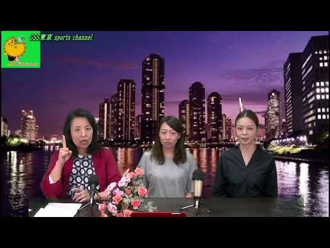GSS 東京 Sports Channel  第1回目放送