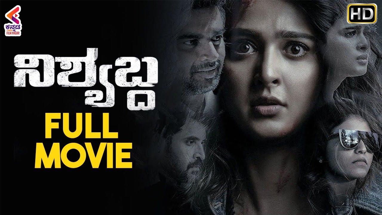 Download Nishabdha Full Movie 4K | Anushka Shetty | R Madhavan | Latest Kannada Dubbed Movies | KFN