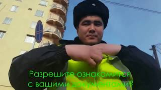 Мой Челендж 2 Удали ролик Август
