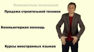4 ШАГ. Смотрите полную версию на http://sergey-gran.ru/