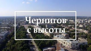 Смотреть видео Достопримечательности города Чернигов