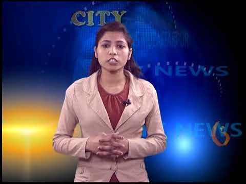 MUZAFFARPUR CITY NEWS 15 02 2018