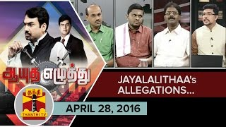 "Ayutha Ezhuthu : Debate on ""Jayalalithaa"