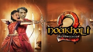 Noakhali 2 | New Bangla Funny Video | Bangla Fun | Funny Video Bangla । VideoTherapy