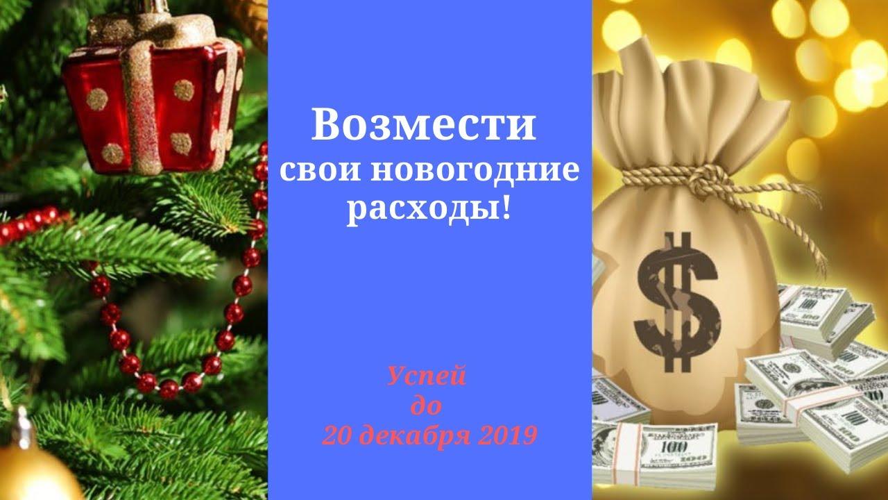 Подарок на Новый Год. Оригинальный подарок своими руками ...