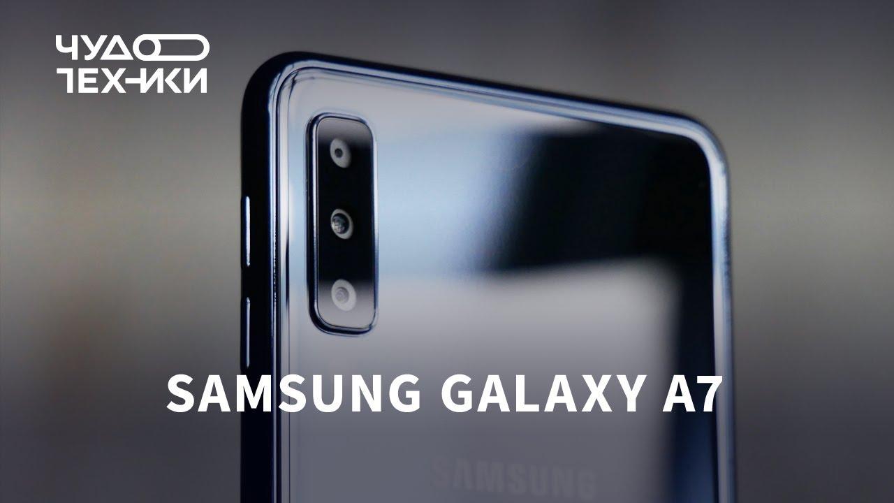 Обзор Samsung Galaxy A7 с тремя камерами